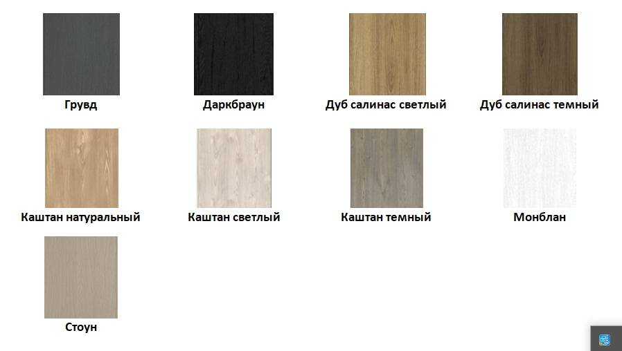 цвета дверей классика xn